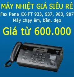 Máy fax giấy nhiệt cũ