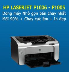 Máy in HP 1006 cũ