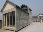 Xây 10 căn nhà chỉ trong 1 ngày nhờ công nghệ in 3D